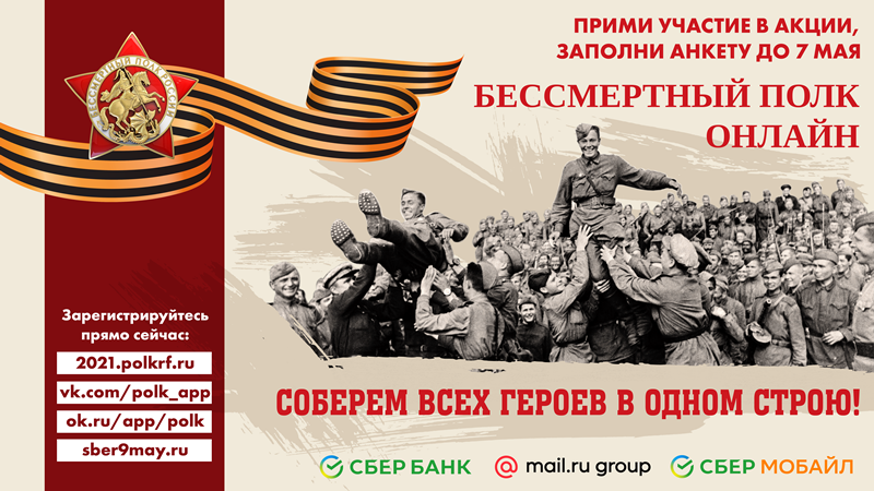 Реклама сайта в интернете Десногорск ссылка на хтмл сайт