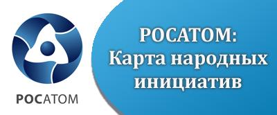 Центр занятости рославль свежие вакансии аренда квартир в тюмени 72 свежие вакансии